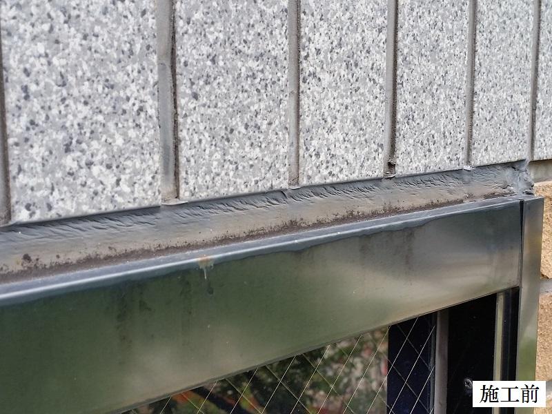 宝塚市 公共施設 サッシ雨漏り修繕イメージ05