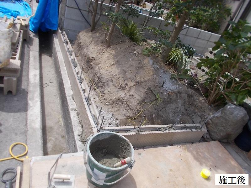 西宮市 ブロック塀のリフォーム工事イメージ06