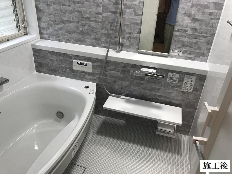 宝塚市 個人邸 浴室改装工事イメージ01