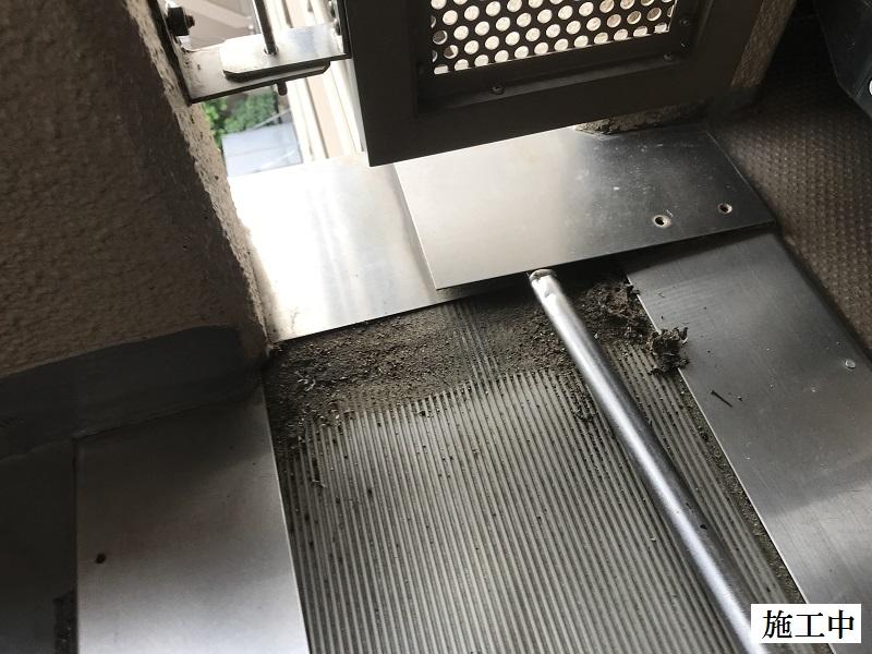宝塚市 マンション エキスパンションずれ修繕工事イメージ06