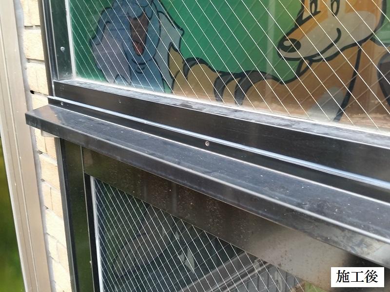 宝塚市 公共施設 サッシ雨漏り修繕イメージ03