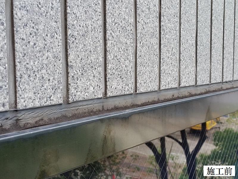 宝塚市 公共施設 サッシ雨漏り修繕イメージ06