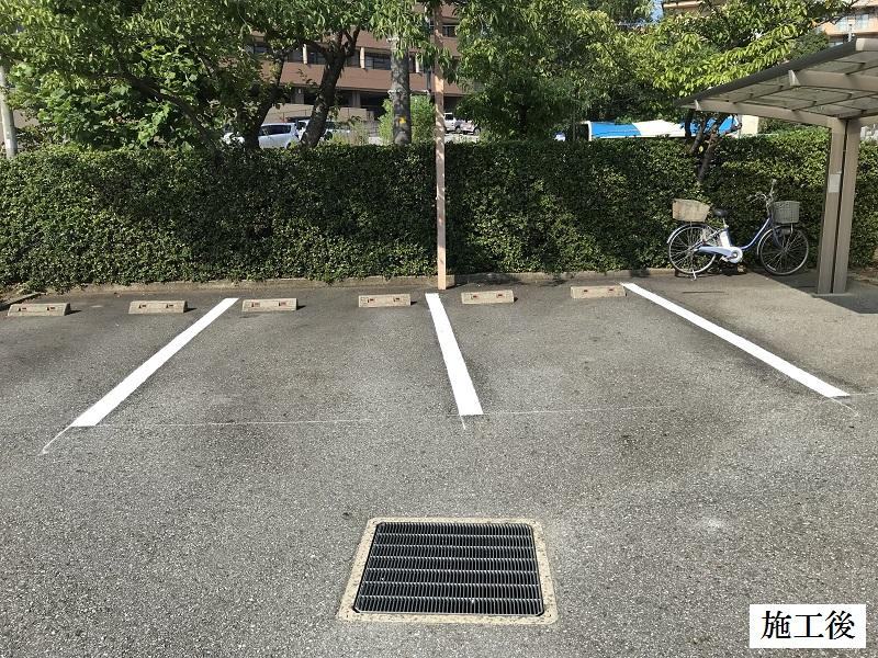 宝塚市 保育園 駐車場区画線ライン引き直し工事イメージ02