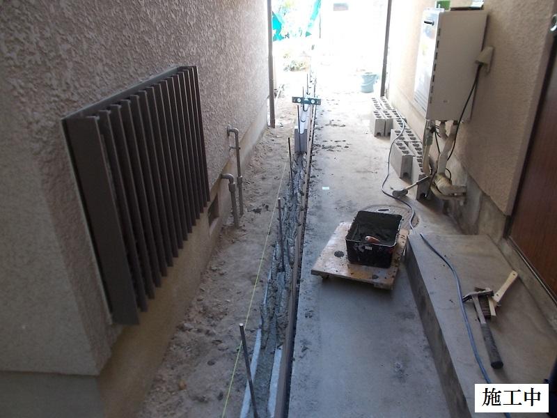 西宮市 隣地境界ブロック塀リフォーム工事イメージ06