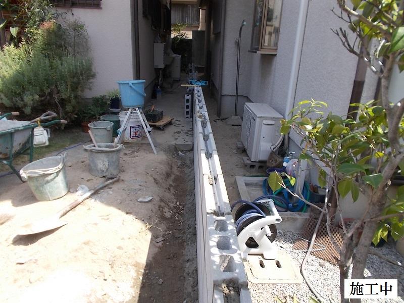 西宮市 隣地境界ブロック塀リフォーム工事イメージ07