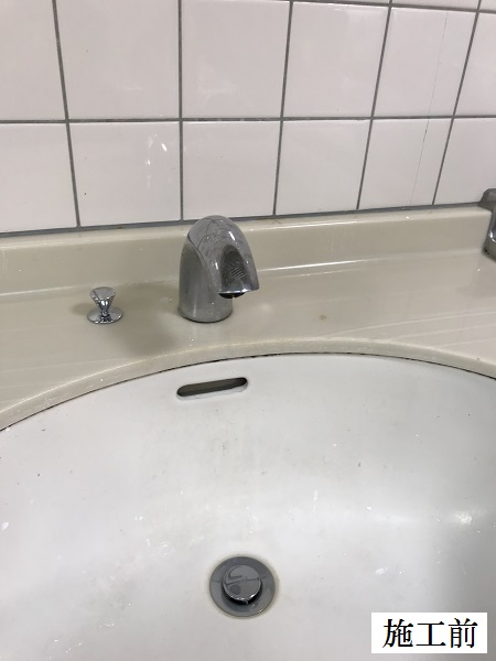 宝塚市 施設 手洗器・水栓金具修繕工事イメージ03
