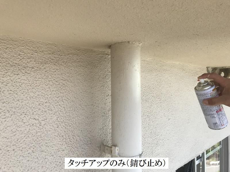 神戸市 集合住宅 雨水たて樋穴修繕工事イメージ09