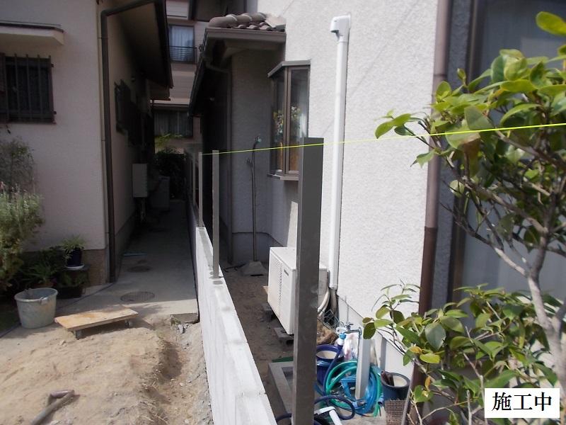 西宮市 隣地境界ブロック塀リフォーム工事イメージ08