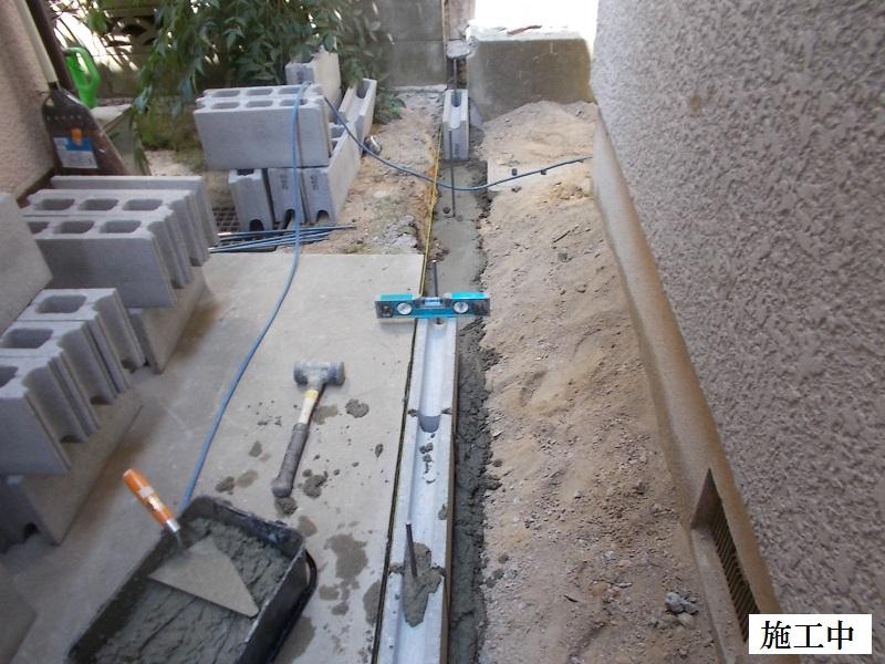 西宮市 隣地境界ブロック塀リフォーム工事イメージ04