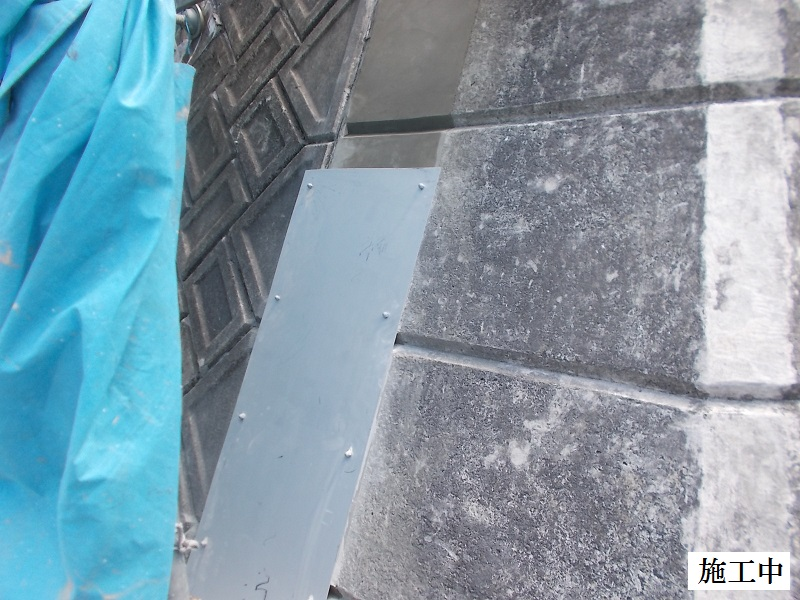 神戸市 マンション 擁壁修繕工事イメージ07