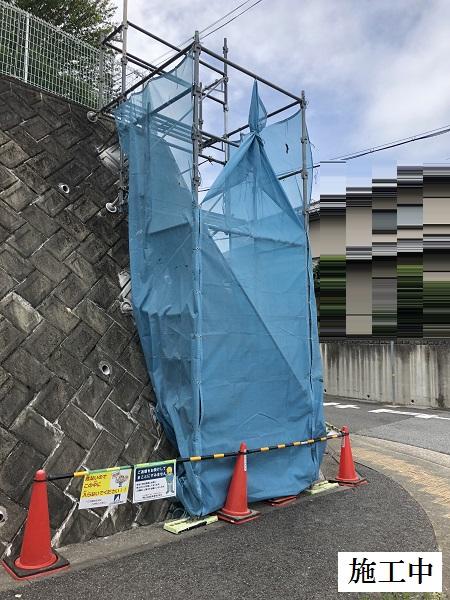 神戸市 マンション 擁壁修繕工事イメージ03