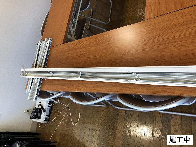 尼崎市 マンション集会室 ブラインド取替工事イメージ05