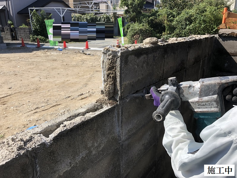 伊丹市 ブロック塀撤去・フェンス新設工事イメージ03