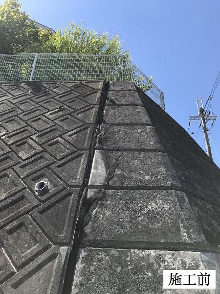 神戸市 マンション 擁壁修繕工事イメージ02