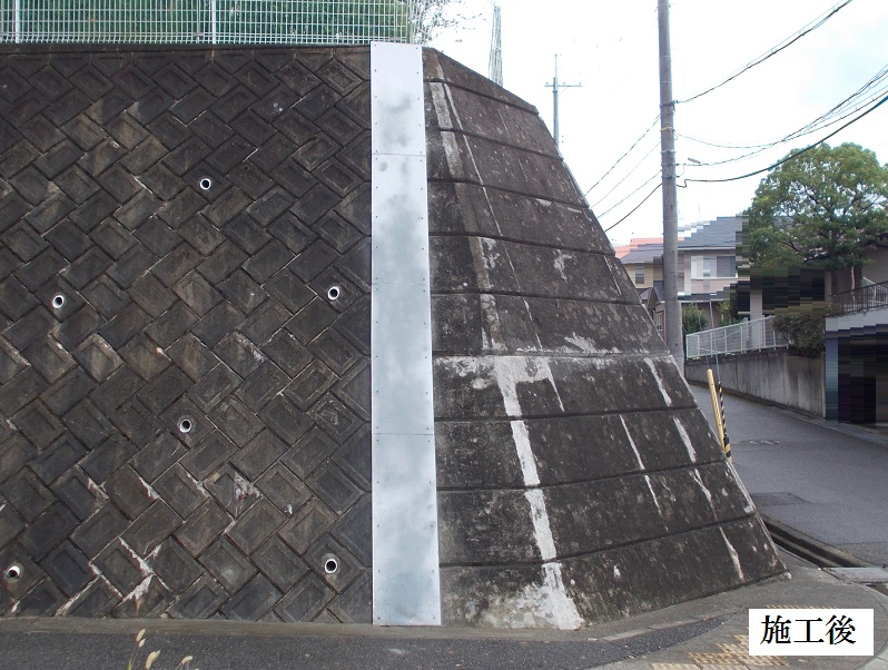神戸市 マンション 擁壁修繕工事イメージ01