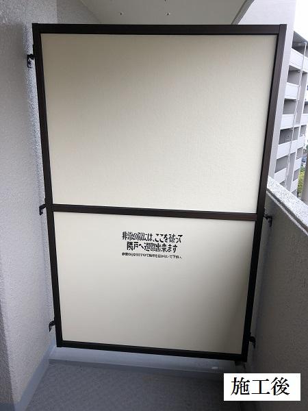 芦屋市 マンション ベランダ隔て板修繕工事イメージ01