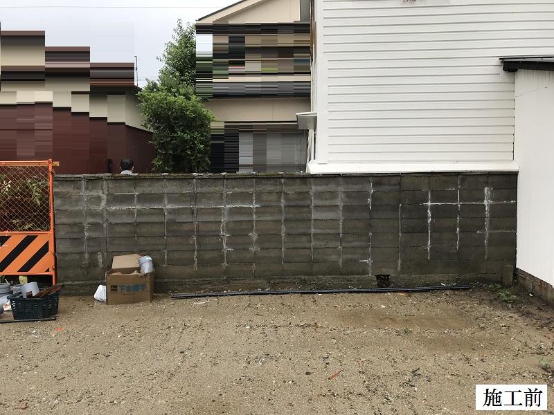伊丹市 ブロック塀撤去・フェンス新設工事イメージ02