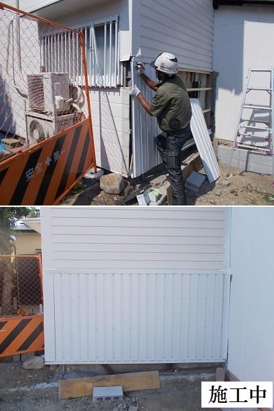 伊丹市 ブロック塀撤去・フェンス新設工事イメージ06