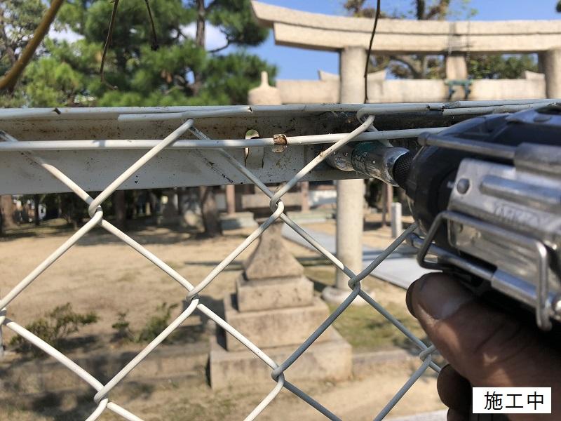 尼崎市 公園 ネットフェンス修繕工事イメージ03