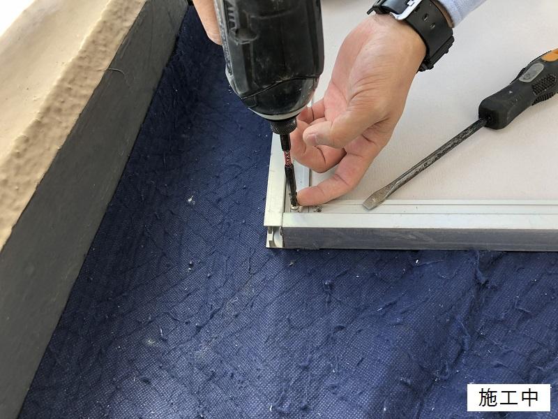 西宮市 マンション ベランダ隔て板修繕工事イメージ05