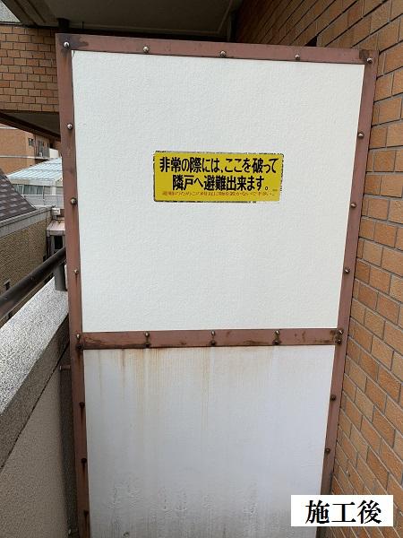 宝塚市 マンション ベランダ隔て板取替修繕工事イメージ01