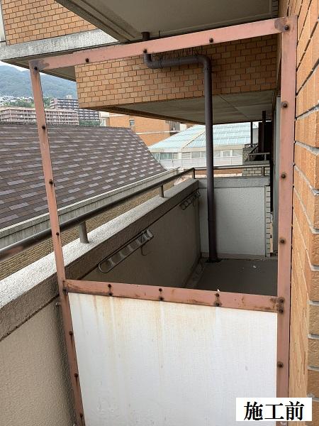 宝塚市 マンション ベランダ隔て板取替修繕工事イメージ03