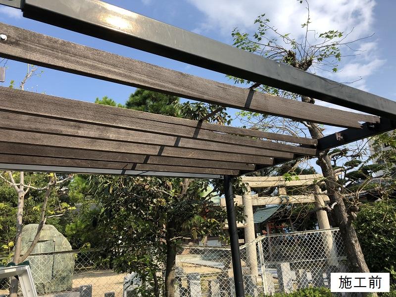 尼崎市 公園 藤棚屋根修繕工事イメージ02
