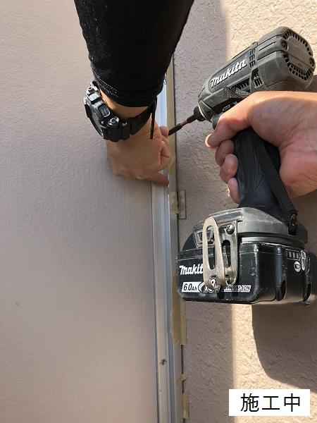 西宮市 マンション ベランダ隔て板修繕工事イメージ07