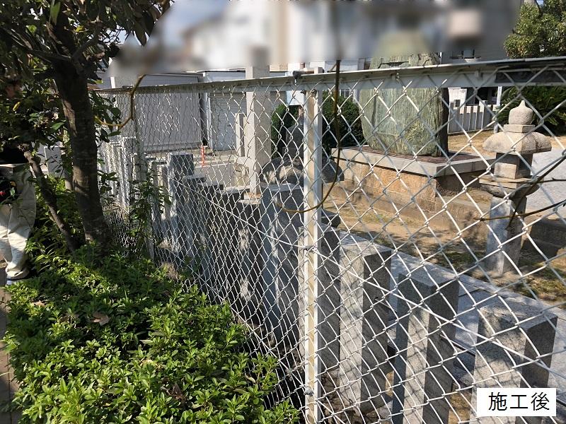 尼崎市 公園 ネットフェンス修繕工事イメージ01