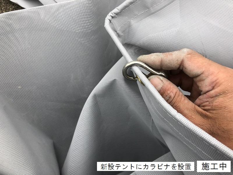 宝塚市 マンション 屋上日除けテント取替イメージ07