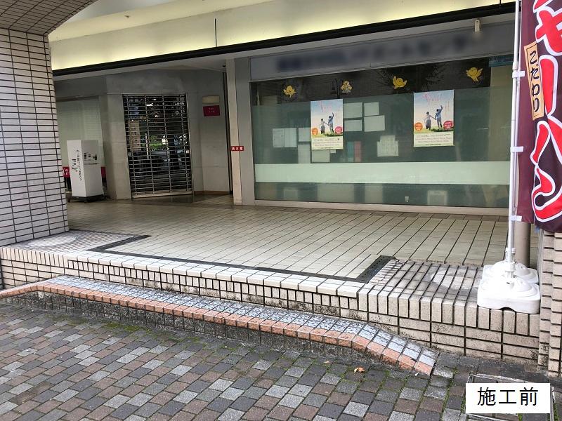 宝塚市 商業施設 スペース確保ステンレス手摺設置工事イメージ02