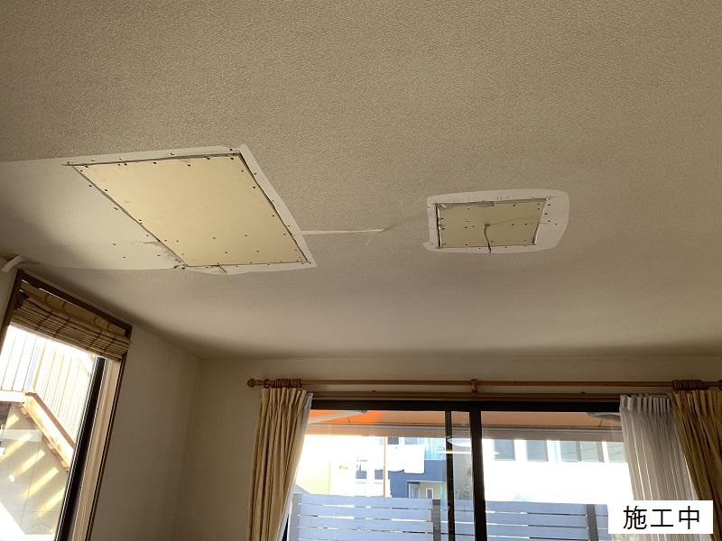 宝塚市 内装リフォーム工事|天井・壁クロス貼替イメージ03