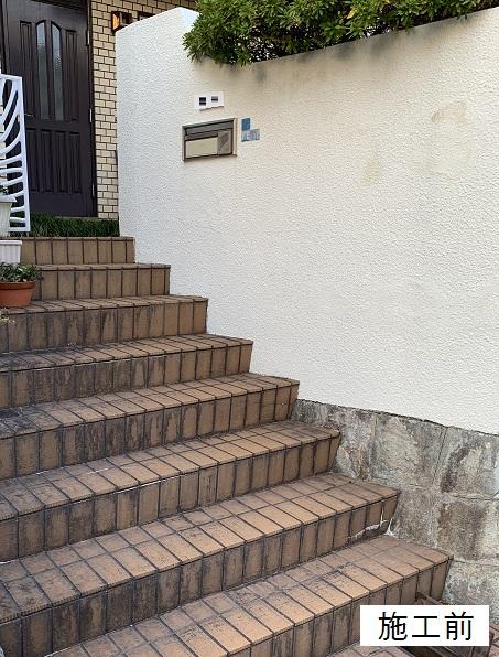 宝塚市 外部階段手摺設置工事イメージ03