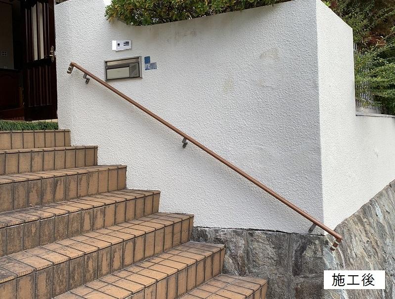 宝塚市 外部階段手摺設置工事イメージ02