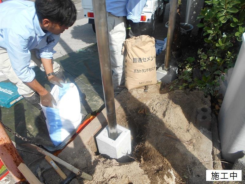 宝塚市 自立サイン(横長)設置イメージ07