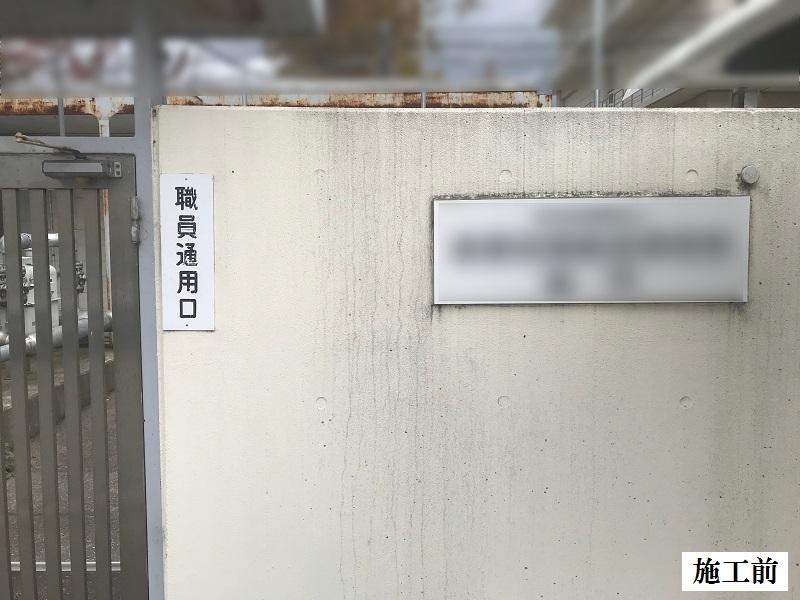 尼崎市 施設 案内看板設置工事イメージ02