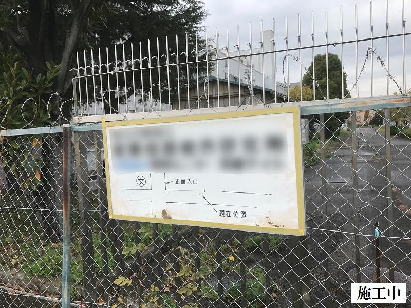 尼崎市 施設 看板目隠し工事イメージ06
