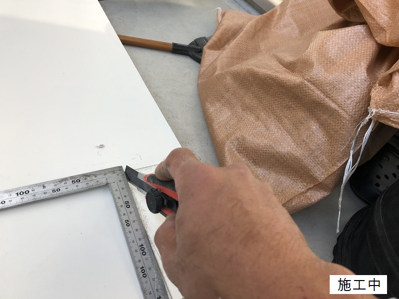 尼崎市 マンション 隔て板修繕工事イメージ07