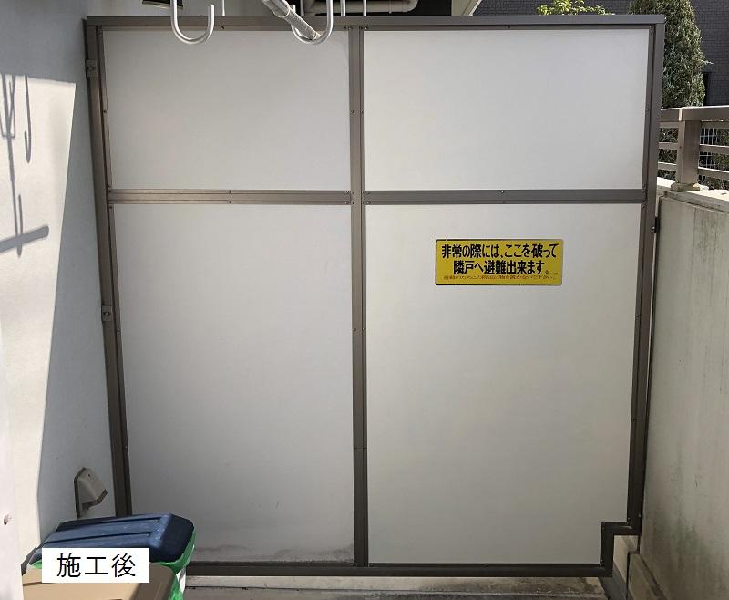 尼崎市 マンション 隔て板修繕工事イメージ01