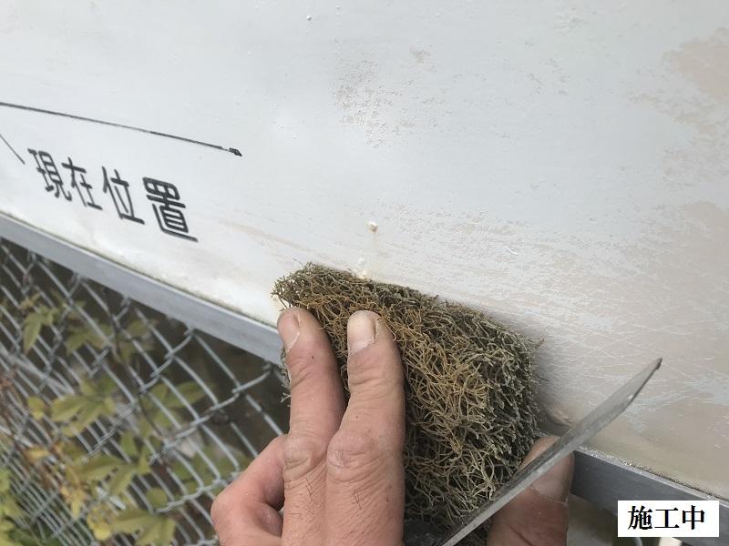 尼崎市 施設 看板目隠し工事イメージ03