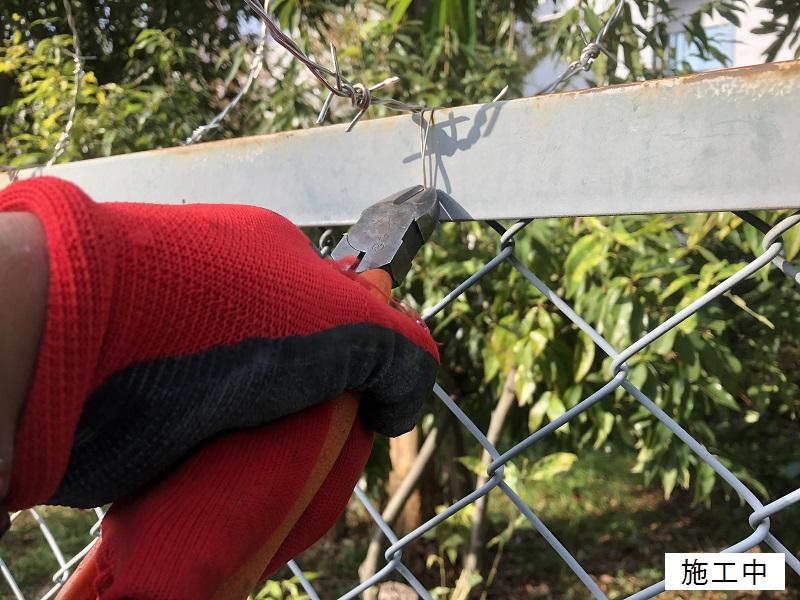尼崎市 施設 有刺鉄線撤去工事イメージ06
