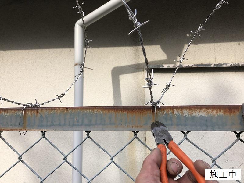 尼崎市 施設 有刺鉄線撤去工事イメージ04