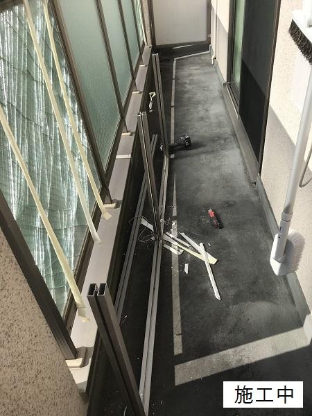 尼崎市 マンション 隔て板修繕工事イメージ04