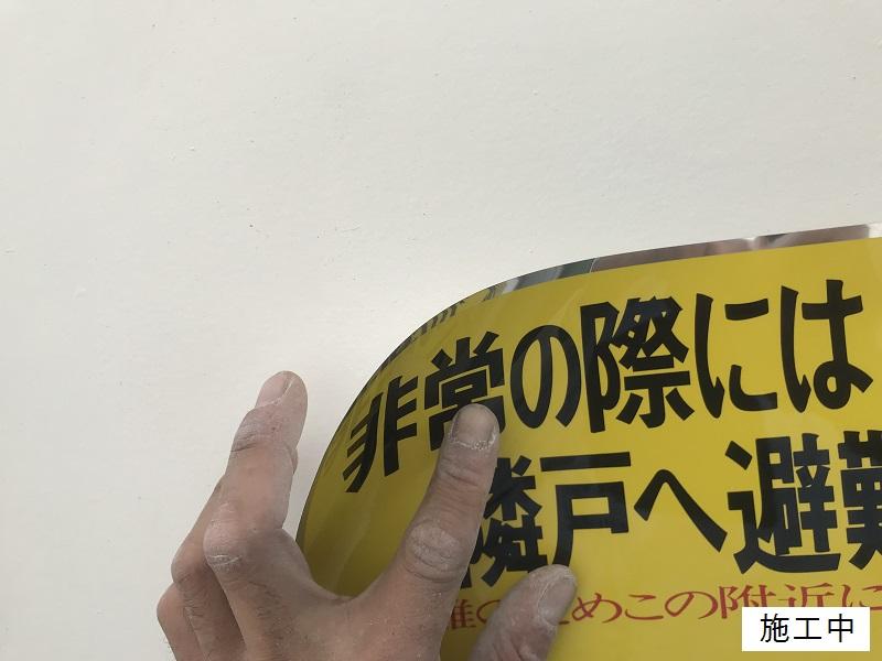 尼崎市 マンション 隔て板修繕工事イメージ08
