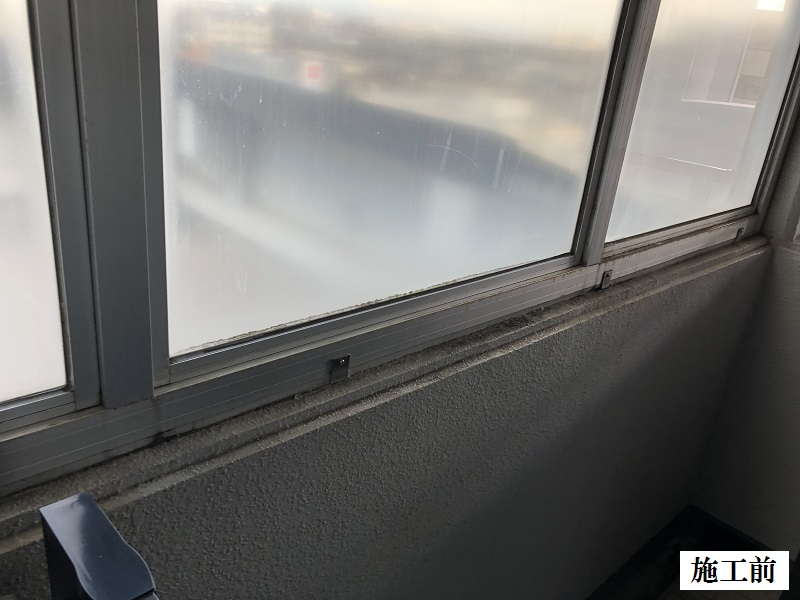 尼崎市 マンション サッシシール打ち工事イメージ02