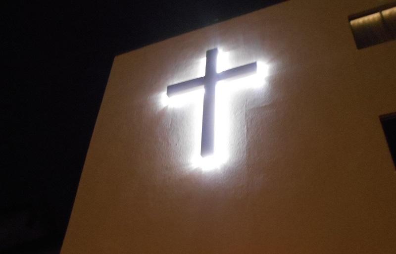宝塚市 外壁・十字架改修工事イメージ01