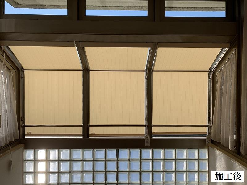 宝塚市 マンション ロールスクリーン取替工事イメージ01