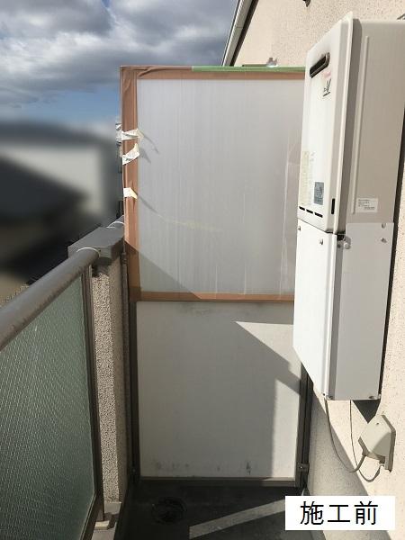 尼崎市 マンション 隔て板修繕工事イメージ02