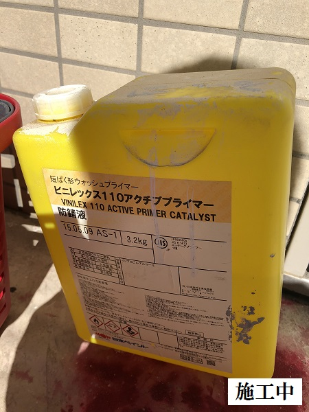 宝塚市 マンション 鉄扉塗装イメージ05