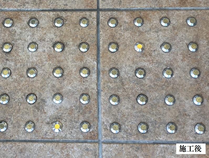 宝塚市 地域利用施設 点字鋲修繕イメージ01